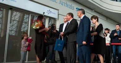 Первый пассажир Симферопольского аэропорта