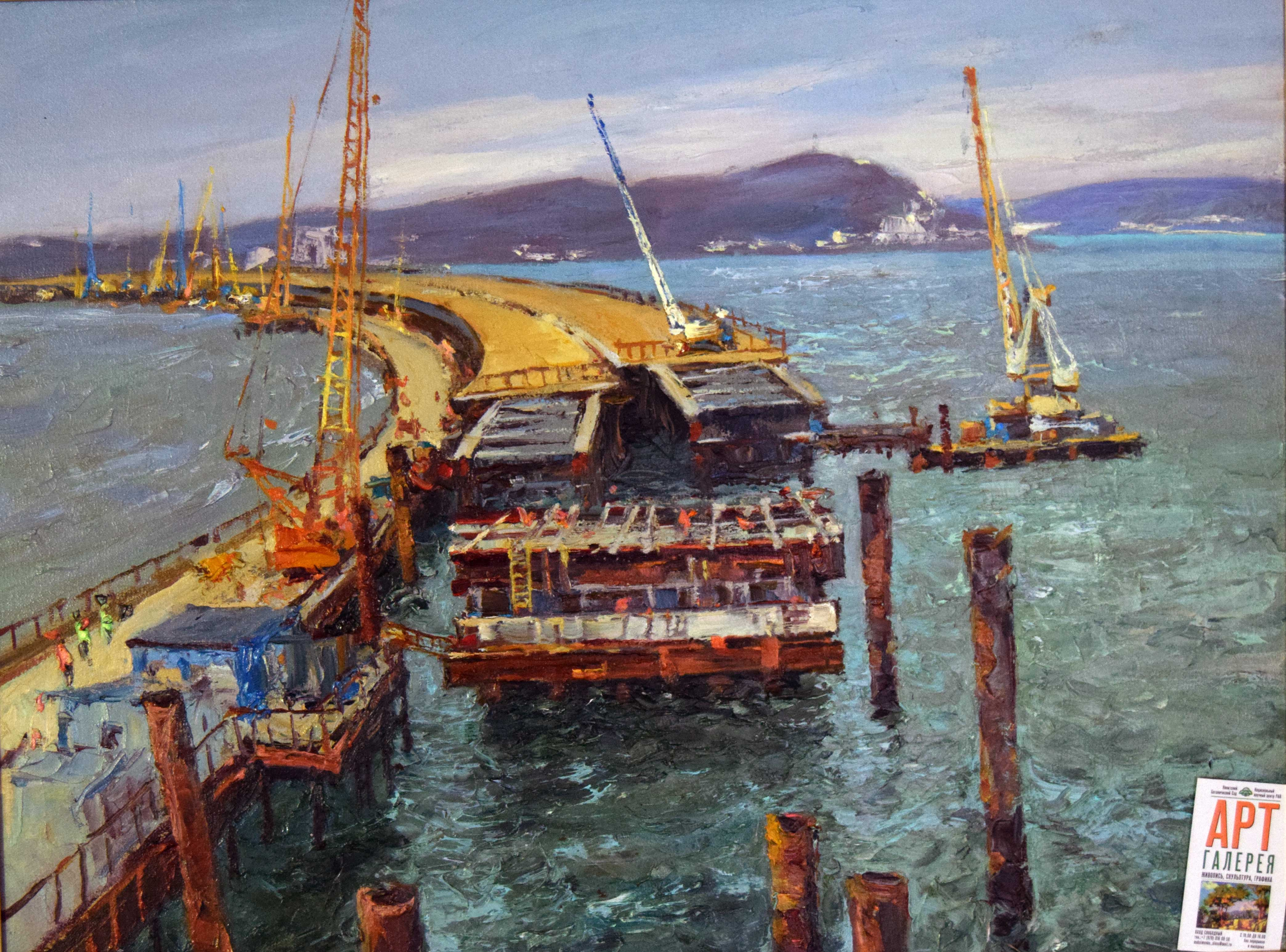 Крымский мост картина 6