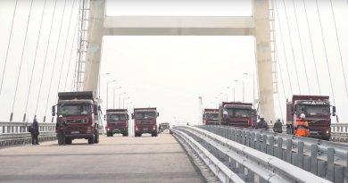 Тест на прочность Крымского моста