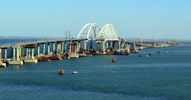 Крымский мост 30 апреля 2018