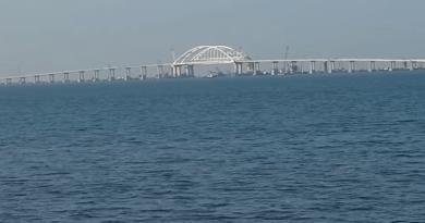 Крымский мост 03.04.2018г.