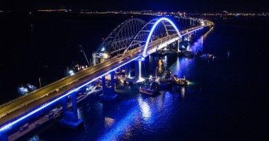 Подсветка Крымского моста