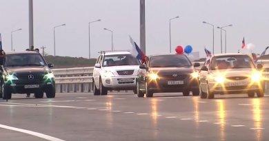 Открытие движения по Крымскому мосту