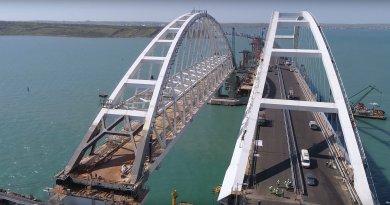Крымский Мост 1 мая 2018