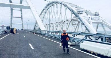 Крымский мост 09 мая 2018