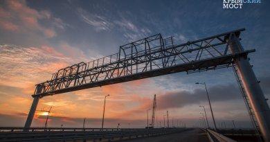 Крымский Мост 11 мая 2018