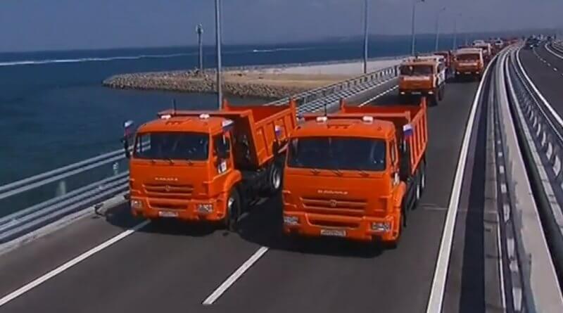 Открытие Крымского моста Путиным