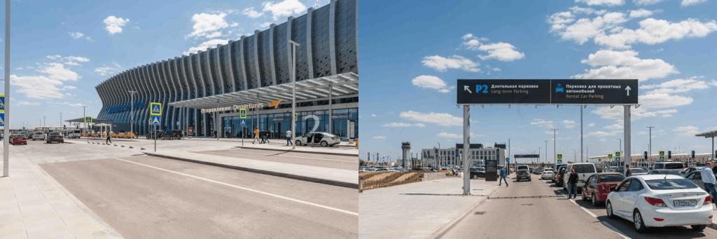 Парковка Аэропорт Симферополь