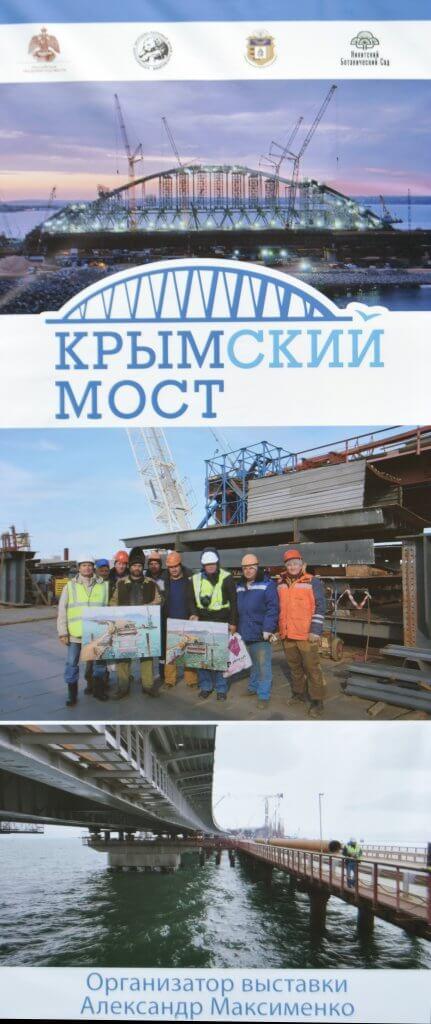 Выставка живописи Крымский Мост