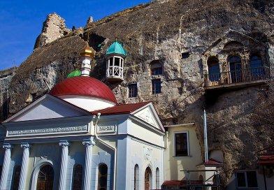 Инкерманский Свято-Климентовский монастырь
