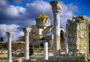 Херсонес Таврический. Крым. Севастополь