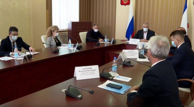 Водоснабжение Крым