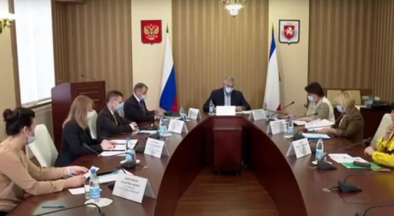 Заседание оперативного штаба по вопросу предупреждения распространения коронавируса 03.02.21