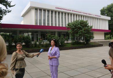 После капитального ремонта открыта прилегающая территория к Симферопольскому музыкальному училищу имени П.И. Чайковского
